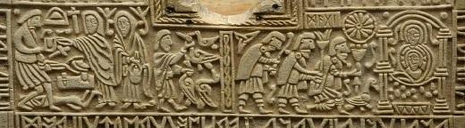 casket weland adoration british musuem